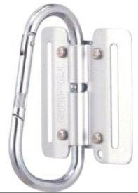 タジマツール 工具ホルダーA型 シルバー AW-KHA-SL