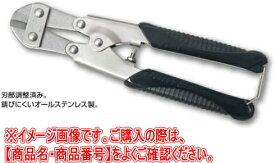 DOGYU 土牛(ドギュウ) オールステンレスミニカッター 215mm 01023