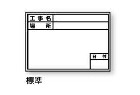DOGYU 土牛(ドギュウ) 伸縮式ホワイトボード 貼り替えシールD-2/C6用シール 標準 04064