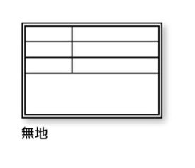 DOGYU 土牛(ドギュウ) 伸縮式ホワイトボード 貼り替えシールD-1用シール 無地 04068