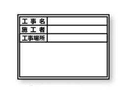 DOGYU 土牛(ドギュウ) 伸縮式ホワイトボード 貼り替えシールD-3/B5-1用シール 標準・日付なし 04074