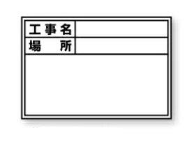 DOGYU 土牛(ドギュウ) 伸縮式ホワイトボード 貼り替えシールD-1用シール 標準・日付なし 04076