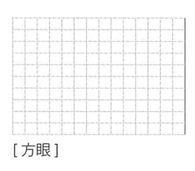 DOGYU 土牛(ドギュウ) 伸縮式ホワイトボード 貼り替えシールD-1用シール 方眼 04086