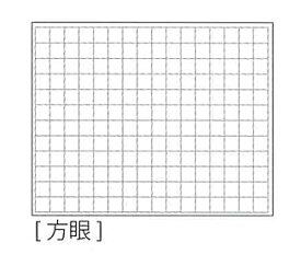DOGYU 土牛(ドギュウ) 伸縮式ホワイトボード 貼り替えシールD-2/C6用シール 方眼 04088