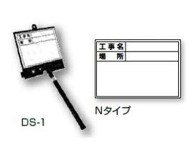 DOGYU 土牛(ドギュウ) 伸縮式Mg対応ホワイトボード DS-1N 04093