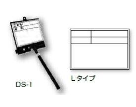 DOGYU 土牛(ドギュウ) 伸縮式Mg対応ホワイトボード DS-1L 04094