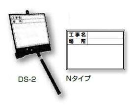 DOGYU 土牛(ドギュウ) 伸縮式Mg対応ホワイトボード DS-2N 04096