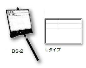 DOGYU 土牛(ドギュウ) 伸縮式Mg対応ホワイトボード DS-2L 04097