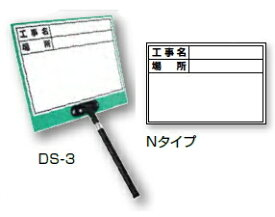 DOGYU 土牛(ドギュウ) 伸縮式Mg対応ホワイトボード DS-3N 04099