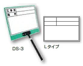 DOGYU 土牛(ドギュウ) 伸縮式Mg対応ホワイトボード DS-3L 04100