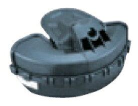マキタ電動工具 36V草刈機用 プロテクタ(ナイロンコード用) A-51655