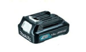 マキタ電動工具 10.8Vスライドバッテリー BL1015【1.5Ah】(A-59841)×5個【お買い得5個セット】 A-59857