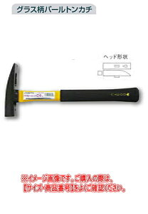 DOGYU 土牛(ドギュウ) グラス柄バールトンカチ 24mm 00550