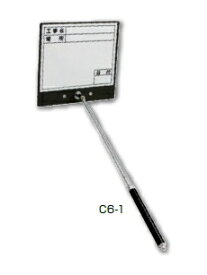 DOGYU 土牛(ドギュウ) 伸縮式ホワイトボード C6-1 02380