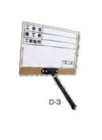 DOGYU 土牛(ドギュウ) 伸縮式ホワイトボード D-3 02563