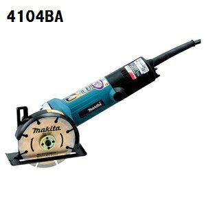 マキタ電動工具 105mmカッター 4104BASP(ダイヤモンドホイールなし)