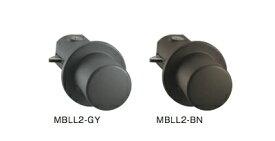 大建プラスチックス ラッチロック錠 MBLL2-【カラー選択下さい】 (メイルボックスMBシリーズ専用部品)