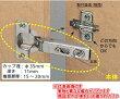 スガツネ工業230シリーズワンタッチスライド丁番本体インセットキャッチ付き230-C26/0T