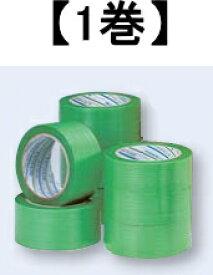 ダイヤテックス 養生用テープ パイオラン Y-09-GR 38mm幅×25m巻【1巻バラ】