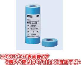 3M(スリーエム) スリーエムジャパン Scotchマスキングテープ ガラス・サッシ用 No.79H 21mm×18m(6巻入)