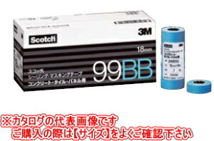 3M(スリーエム) スリーエムジャパン Scotchマスキングテープ コンクリート・タイル・パネル用 2499BB 18mm×18m(7巻入)