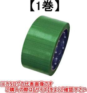 ホリコー 養生テープ  養生番長 75mm幅×25m No.YT-301 グリーン【1巻バラ】