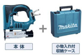 マキタ電動工具 14.4V充電式タッカー【4mm幅】 ST420DZK(本体+ケース)【バッテリー・充電器は別売】