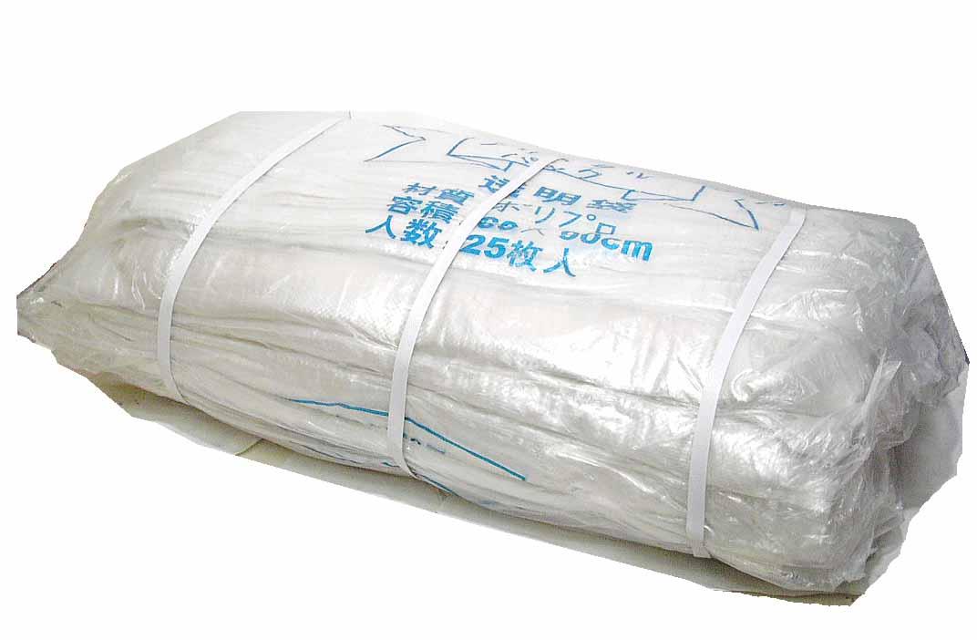 【お試し価格!!】透明ガラ袋(クリアー) 紐付き 600×900mm(200枚入)【※400枚ごとに送料700円かかります】