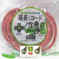 【特価品!!】プロドーグアース付延長コードWAK203【3芯/2.0mm2】×20mレッド