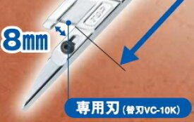 TOP(トップ工業) ボイド管カッター用替刃(VC-200・300兼用) VC-10K
