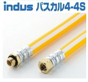 カクイチ 耐圧ホース 10mm 定尺130m indusパスカル4-4S インダスパスカル4-4S 【ISO金具付き】