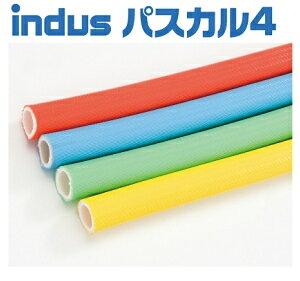 カクイチ 耐圧ホース 19mm×100m indusパスカル4 インダスパスカル4 【※カラー選択して下さい】
