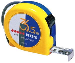KDS コンベックス ネオロック16巾×3.5m S16-35NBP