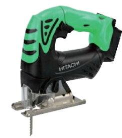 HiKOKI/ハイコーキ(日立電動工具) 18V 充電式ジグソー CJ18DSL(NN)(本体のみ)【バッテリー・充電器は別売】