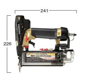 HiKOKI/ハイコーキ(日立電動工具) 高圧仕上釘打機 NT55HM2(エアダスター付・ケース付)