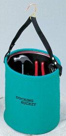 【伝統のKOZUCHI】 コヅチ ドッキングバケット(工具差し付電工バケツ) KBD-27G(フック付) グリーン