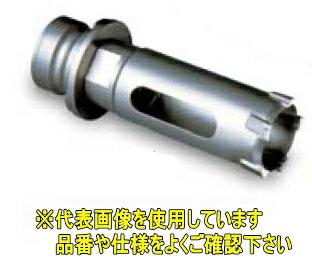 ミヤナガ エスロック S-LOCK DLコアカッター SLDL022 【刃先径:22mm 有効長:40mm】