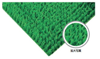 Midzushima industrial 442-0020 artificial grass and Astroturf FG 1MX15M