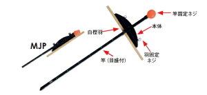 MKK モトコマ コンパクト丸鋸定規 白樫トリプルスライド 300mm MJP-300C