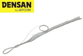 DENSAN(デンサン/ジェフコム) シングルグリップ 中間引 全長540mm DSG-200MS