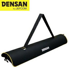 DENSAN(デンサン/ジェフコム) ケーブルフィッシャー専用ケース DBF-CS870