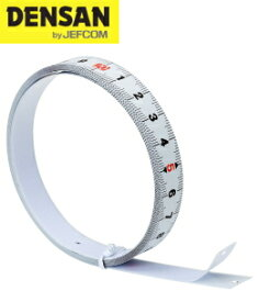 DENSAN(デンサン/ジェフコム) テープメジャー TM-1320 [13mm幅×2m]