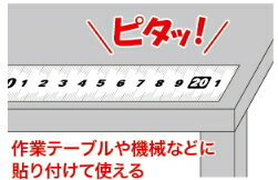 DENSAN(デンサン/ジェフコム)テープメジャーTM-1320[13mm幅×2m]
