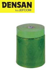 DENSAN(デンサン/ジェフコム) 電工養生フイルムシート(ノンスリップタイプ) 幅1100mm×長さ20m(1巻) SSRG-1100