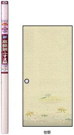 アサヒペン 麻織調ふすま紙 No.711 笹野 95×220cm(2枚入) 【再湿タイプ】