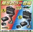 日立電動工具【36V/マルチボルト】充電式インパクトドライバーWH36DA(2XP)【2.5Ah電池×2個付】