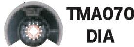マキタ電動工具 マルチツール用カットソー TMA070DIA ダイヤモンド φ85 A-64010