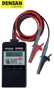DENSAN(デンサン/ジェフコム) デジタルケーブルメジャー(シングルケーブル) DMJ-1000R
