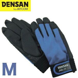 DENSAN(デンサン/ジェフコム) 電工タフグローブ JND-35M [Mサイズ]
