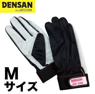 DENSAN(デンサン/ジェフコム) 電工プロソフトグローブ JND-43M [Mサイズ]